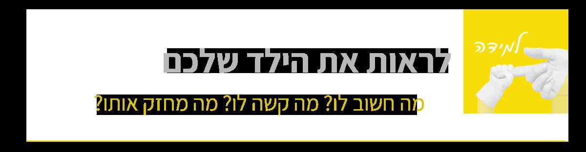banner2-3-4